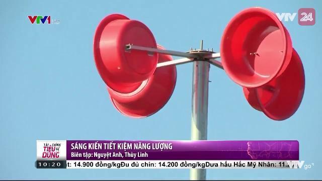 Điện gió hoa đỏ | VTV24