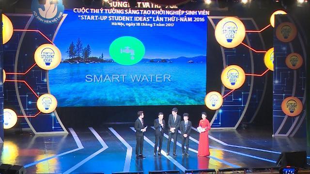 Chung kết toàn quốc và trao giải Cuộc thi Ý tưởng sáng tạo khởi nghiệp sinh viên lần thứ I, năm 2016