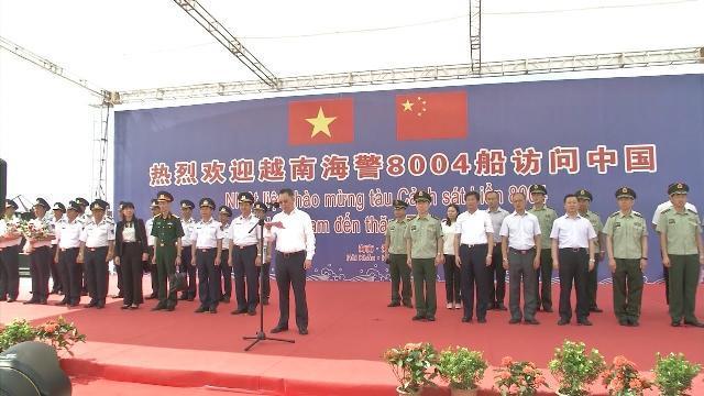 Tin Thời Sự Hôm Nay (18h30 - 9/5/2017): Cảnh Sát Biển Việt Nam Đến Thăm Chính Thức Trung Quốc