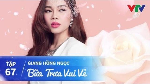 BỮA TRƯA VUI VẺ TẬP 67 | CA SĨ GIANG HỒNG NGỌC | VTV Go 31/03/2017
