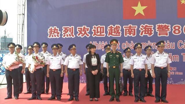 Tin Tức 24h: Cảnh sát biển Việt Nam thăm chính thức Trung Quốc