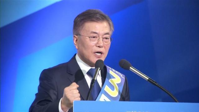 Ứng cử viên Tổng thống Hàn Quốc Moon Jae-in công bố loạt chính sách về Triều Tiên