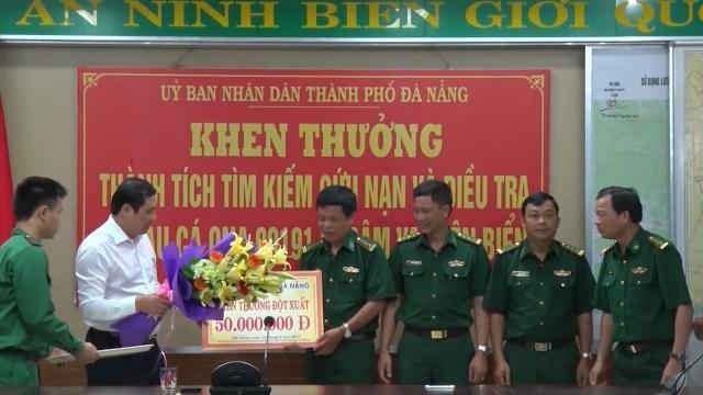 Thưởng nóng BĐBP Đà Nẵng về thành tích truy bắt tàu sắt đâm chìm tàu cá của ngư dân