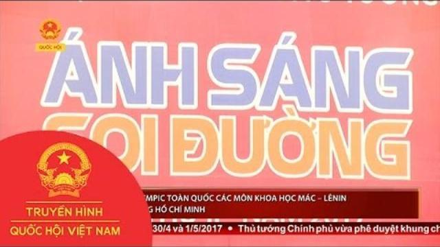 Thời sự - Hội thi Olympic toàn quốc các môn khoa học Mác - Lênin và tư tưởng Hồ Chí Minh