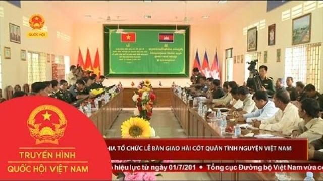 Campuchia tổ chức Lễ bàn giao hài cốt quân tình nguyện VN | Thời sự | THQHVN
