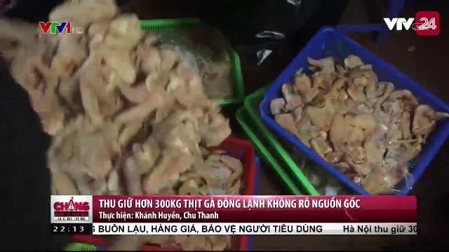 Thu giữ hơn 300 Kg thịt gà đông lạnh không rõ nguồn gốc | VTV24