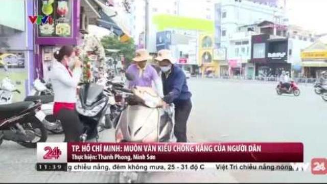 Tránh Nắng Ngày Hè Tại TP. Hồ Chí Minh - Tin Tức VTV24
