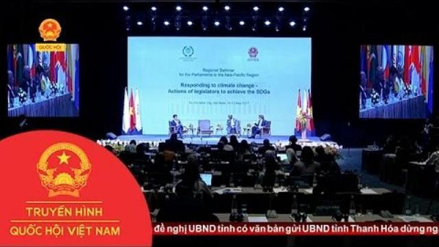 Bế mạc Hội nghị IPU Châu Á Thái Bình Dương