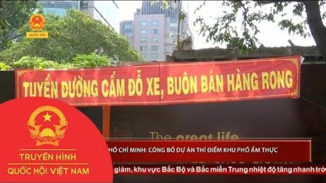 Thời sự - Tp. Hồ Chí Minh: Công bố Dự án thí điểm khu phố ẩm thực