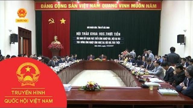 Thời sự - Tỉnh ủy Bắc Ninh tổ chức hội thảo khoa học thực tiễn
