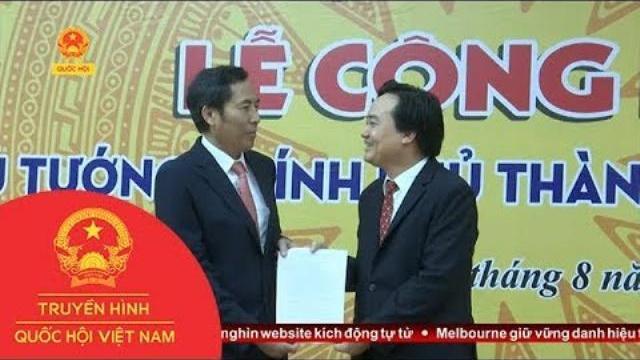 Lễ công bố quyết định thành lập Bảo tàng Báo chí Việt Nam | Thời Sự | THQHVN