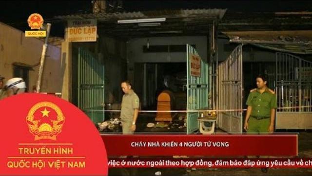 Thời sự - Hỏa hoạn tại quận Bình Tân thành phố Hồ Chí Minh