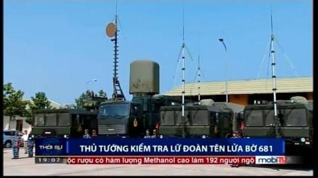 Video Thủ tướng Nguyễn Xuân Phúc kiểm tra Lữ đoàn tên lửa bờ 681