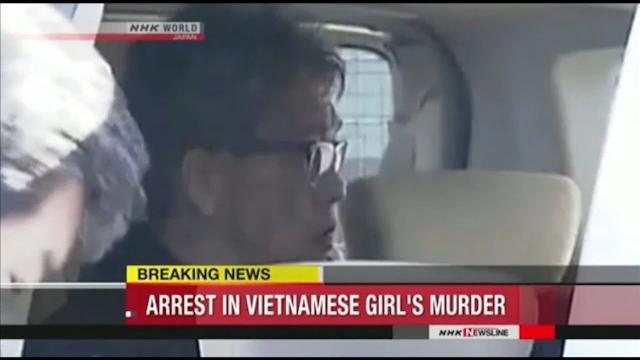 NÓNG: Đã bắt được nghi phạm sát hại bé Nhật Linh tại Nhật Bản