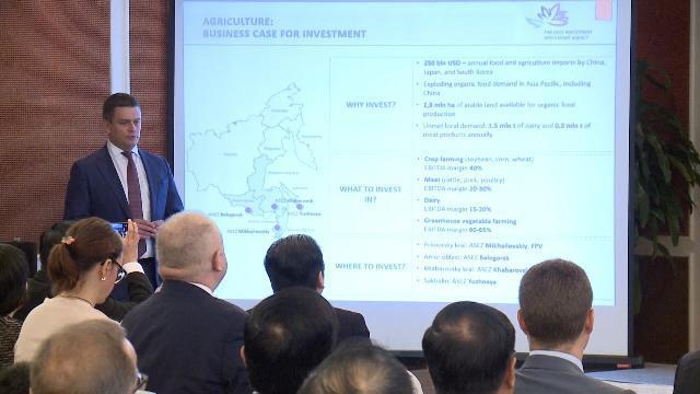 Việt Nam - Liên bang Nga tăng cường cơ hội hợp tác đầu tư