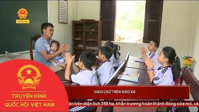 Gieo chữ trên Đảo xa |Thời sự|Truyền hình Quốc hội Việt Nam|