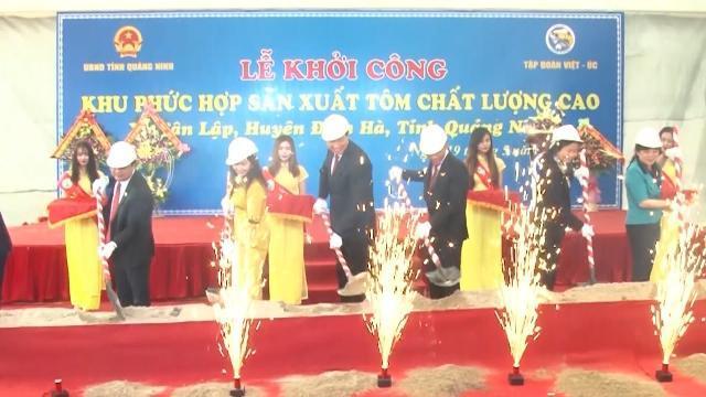 Khởi công khu sản xuất tôm giống 500 tỷ đồng tại Quảng Ninh