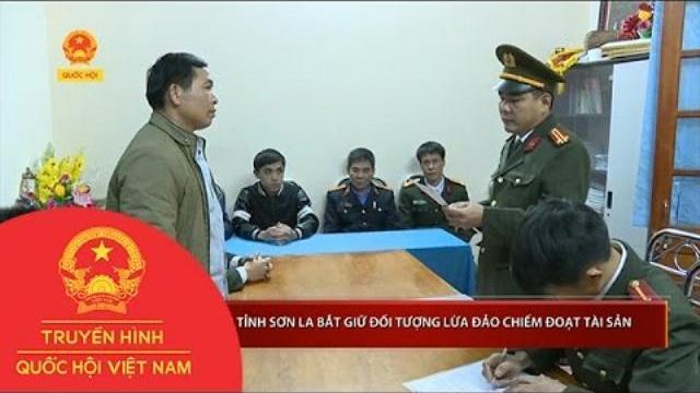 Thời sự - Công an tỉnh Sơn La bắt giữ đối tượng lừa đảo chiếm đoạt tài sản