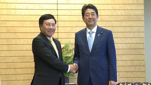 Tin Thời Sự Hôm Nay (11h30 - 9/5): Phó Thủ Tướng, Bộ Trưởng Ngoại Giao Phạm Bình Minh Thăm Nhật Bản