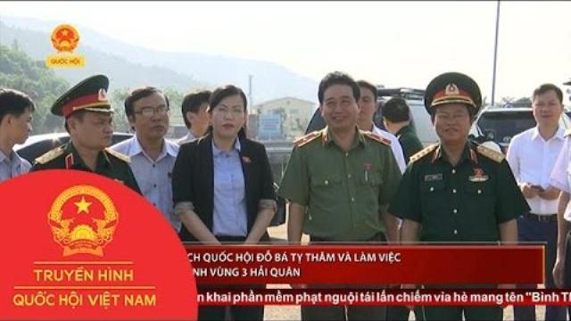Thời sự - Phó Chủ tịch Quốc hội Đỗ Bá Tỵ thăm và làm việc tại Bộ tư lệnh vùng 3 hải quân