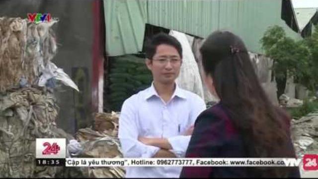 Cùng thanh tra kiểm tra việc chấp hành xả thải của doanh nghiệp | VTV24