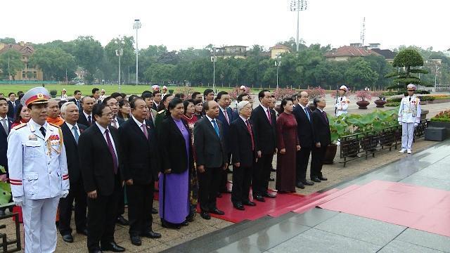 Tin Thời Sự Hôm Nay (11h30 - 22/5): Đại Biểu Quốc Hội Khóa XIV Vào Lăng Viếng Chủ Tịch Hồ Chí Minh