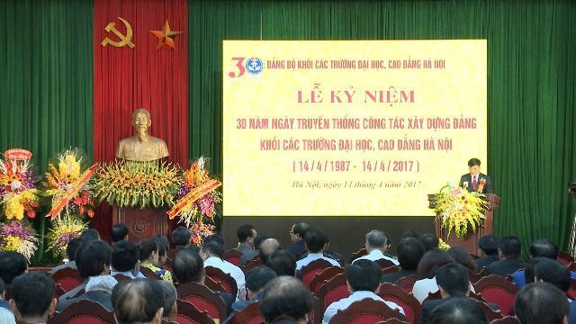 Kỷ niệm 30 năm Ngày truyền thống công tác xây dựng Đảng Khối các trường Đại học, Cao đẳng Hà Nội
