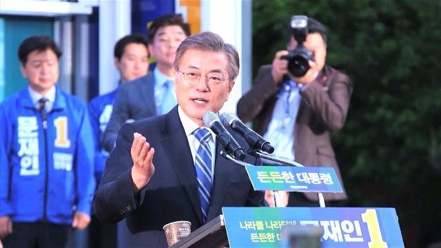 Bầu cử Hàn Quốc: Ông Moon Jae-in có nhiều cơ hội trở thành tổng thống
