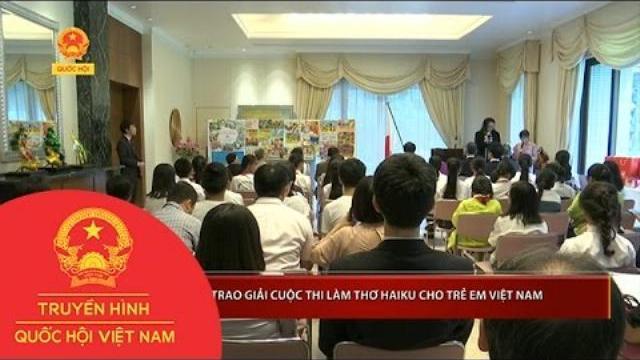 Thời sự - Lễ trao giải cuộc thi làm thơ Haiku cho trẻ em Việt Nam