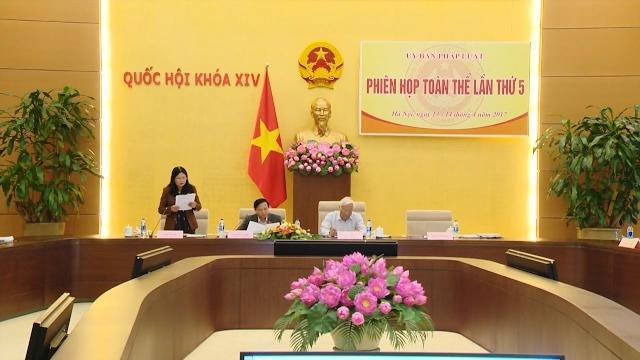 Ủy ban Pháp luật của Quốc hội họp phiên toàn thể lần thứ 5