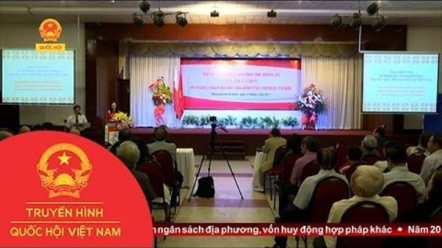 TP HCM họp mặt kỉ niệm ngày Quốc khánh Cộng hoà Ba Lan||Thời sự|Truyền hình Quốc hội Việt Nam|