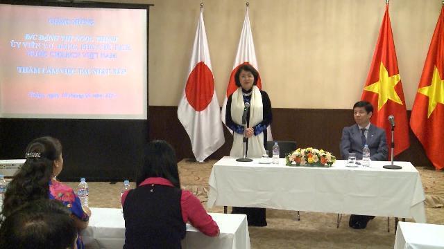 Phó Chủ tịch nước Đặng Thị Ngọc Thịnh thăm và làm việc tại Nhật Bản