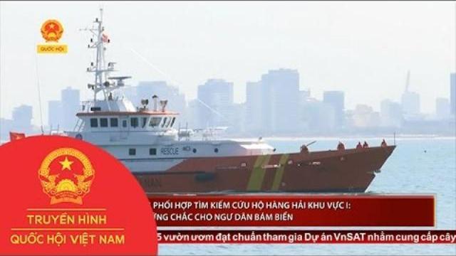 Thời sự - Trung tâm phối hợp tìm kiếm cứu hộ hàng hải khu vực I