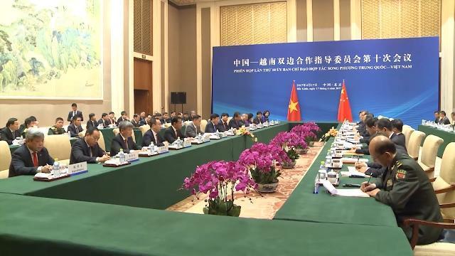 Phiên họp thứ 10 Ủy ban chỉ đạo hợp tác song phương Việt Nam - Trung Quốc