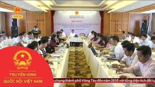 Thời sự - Lâm Đồng : Xây dựng chính sách trên kết quả phân định miền núi, vùng cao