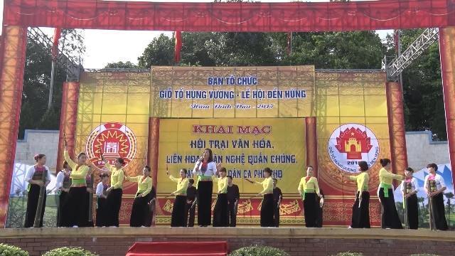 Phú Thọ sôi nổi các hoạt động văn hóa thể thao ngày khai hội Đền Hùng