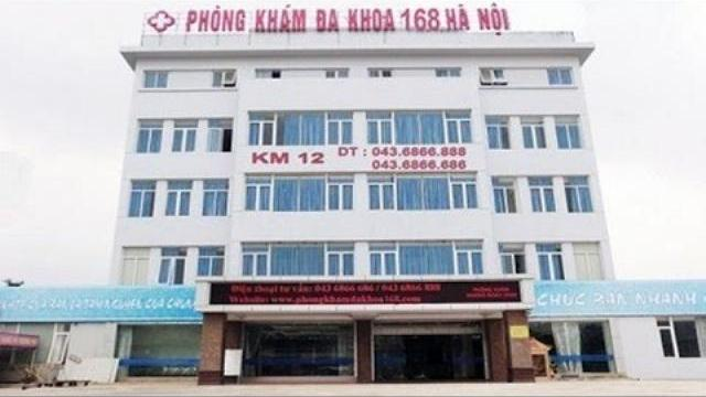 Thai phụ chết não đã tử vong, bác sĩ Trung Quốc trốn đâu?