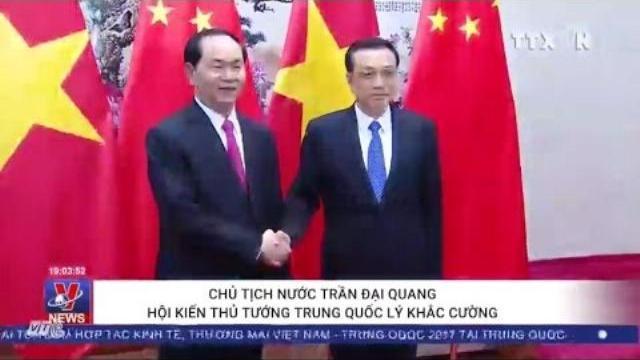 Chủ tịch nước Trần Đại Quang thăm Trung quốc: Hội kiến Thủ tướng Trung quốc