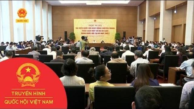Thời sự - Đại biểu Quốc hội chuyên trách cho ý kiến về Luật hỗ trợ doanh nghiệp vừa và nhỏ