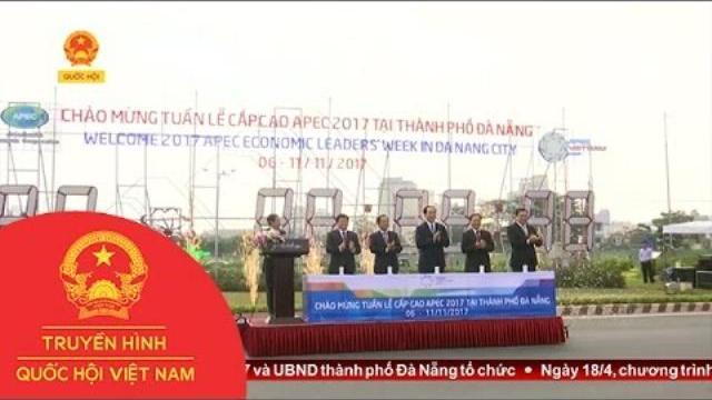 Thời sự - Chủ tịch nước khởi động đồng hồ đếm ngược chào mừng Apec 2017