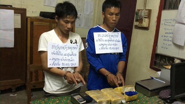 Bộ đội Biên phòng tỉnh Sơn La phá thành công Chuyên án 187 thu giữ 24.000 viên ma túy tổng hợp