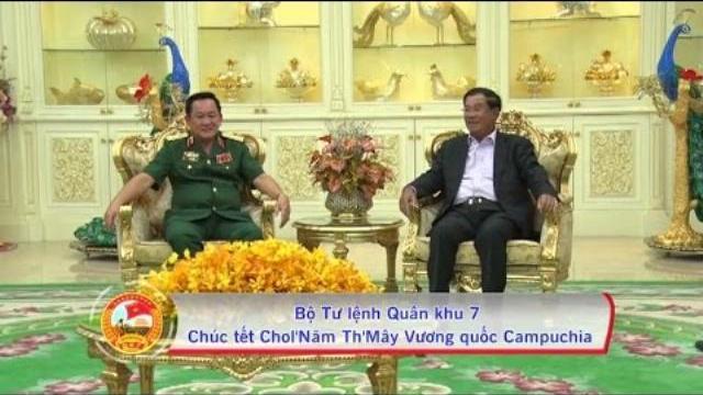 Tư lệnh Quân khu 7 chúc tết cổ truyền Chính phủ và Quân đội Campuchia