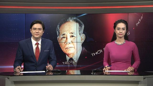 Tổng Bí thư Lê Duẩn - Một tư duy sáng tạo của cách mạng Việt Nam