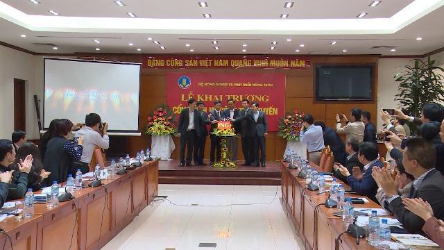 Bộ Nông nghiệp và Phát triển nông thôn công bố cung cấp dịch vụ công trực tuyến