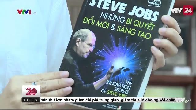 TRẢI NGHIỆM ĐIÊM TRUY CẬP MỞ THÔNG TIN VỀ KHOA HỌC – CÔNG NGHỆ | VTV24