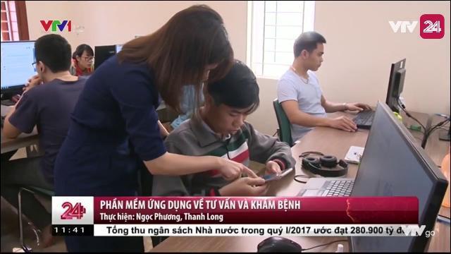 PHẦN MỀM ỨNG DỤNG VỀ TƯ VẤN VÀ KHÁM BỆNH | VTV24