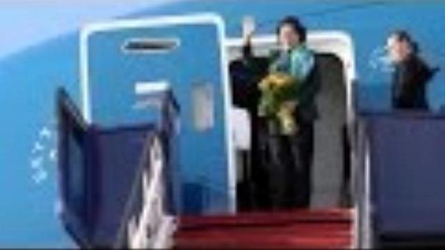 Tin Thời Sự Hôm Nay (11h30-16/4): Dấu Ấn Chuyến Đi Châu Âu Của Chủ TỊch Quốc Hội Nguyễn Thị Kim Ngân