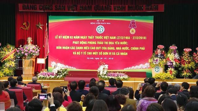 Chủ tịch nước dự kỷ niệm 63 năm Ngày Thầy thuốc Việt Nam ( 27/2/1955 - 27/2/2018)