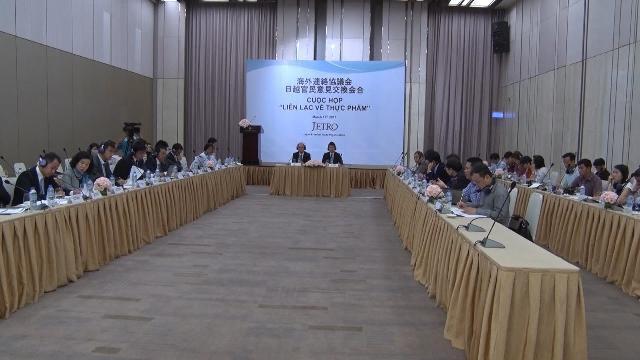 Tin Thời Sự Hôm Nay (22h - 15/3): Tháo Gỡ Những Vướng Mắc của DN Nhật Bản Đầu Tư Vào Ngành Thực Phẩm