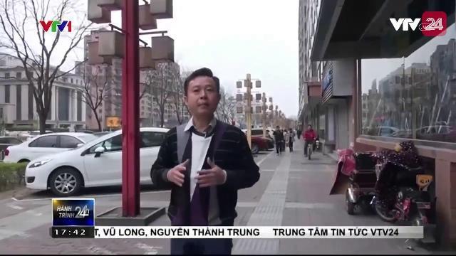 Bắc Kinh, Trung Quốc: Hè Thông Lề Thoáng Từ Góc Nhìn Quy Hoạch - Tin Tức VTV24
